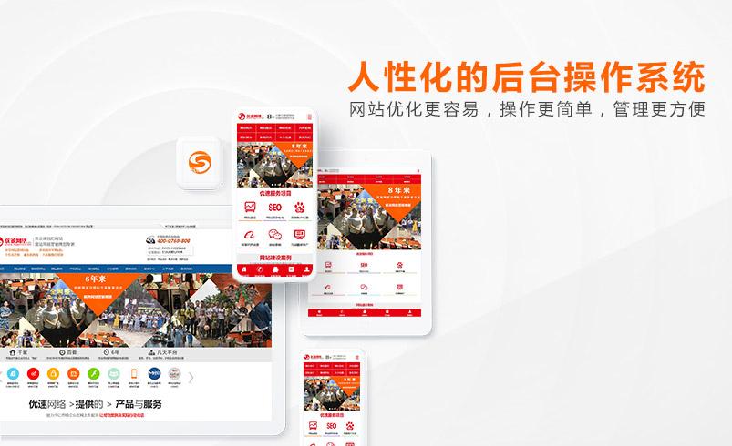 营销型亚博app 西甲买球系统