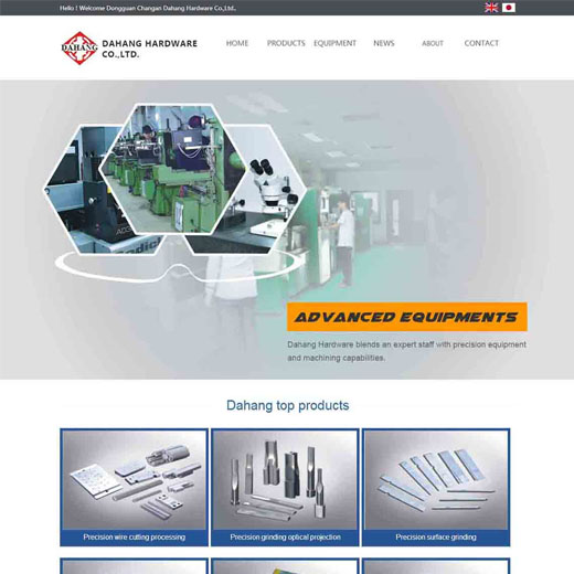 Dongguan Changan Dahang Hardware Co.,Ltd..